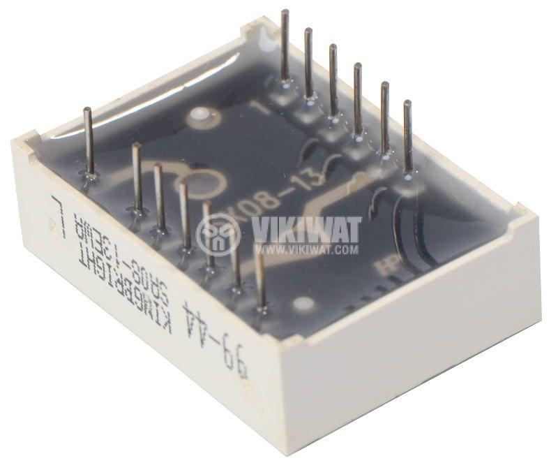 LED дисплей, 7-сегментен индикатор, червен,  21 х 11 mm - 2