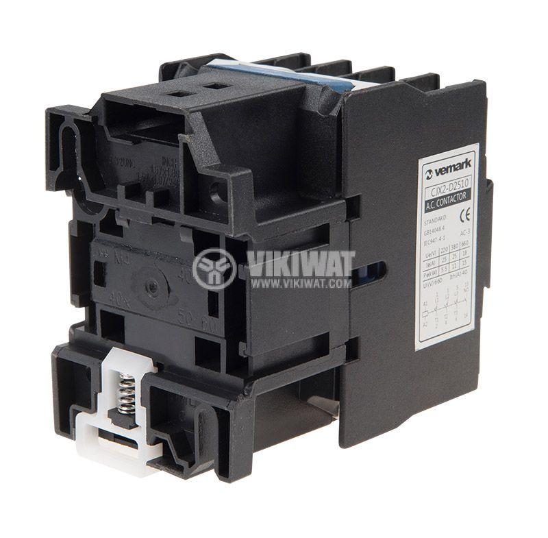 Contactor coil 48V - 2