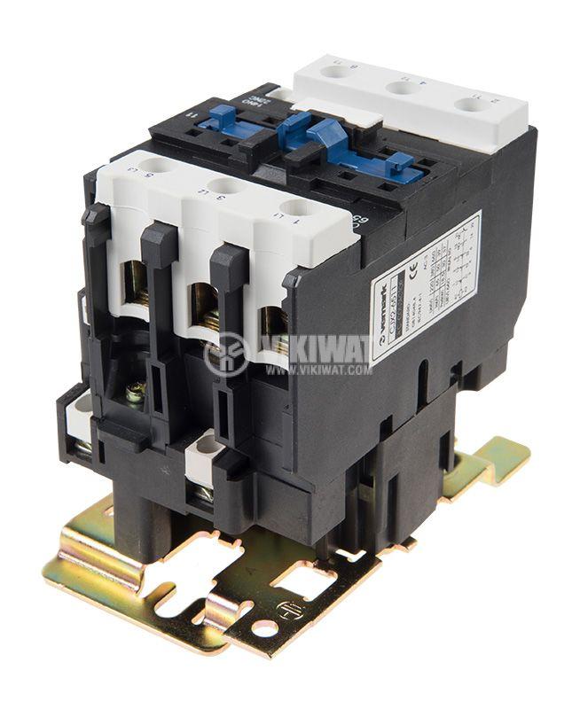 Contactor coil 36V - 3