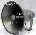 Horn Speaker, HS12, 8Ohm, 40W