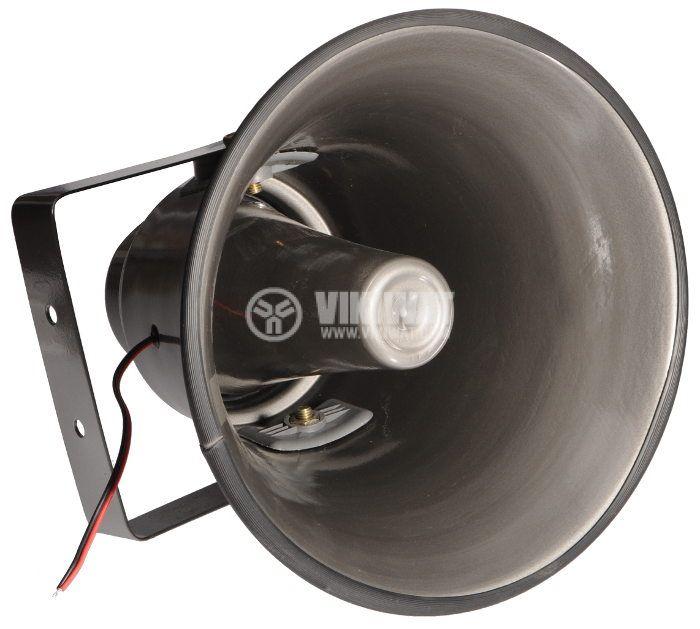 Horn loudspeaker, HS10, 8Ohm, 30W - 1