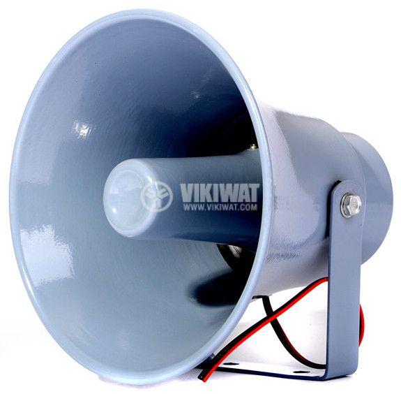 Horn Speaker, HS6B, 8Ohm, 10W - 1