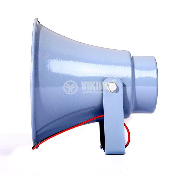 Horn Speaker, HS6B, 8Ohm, 10W - 2