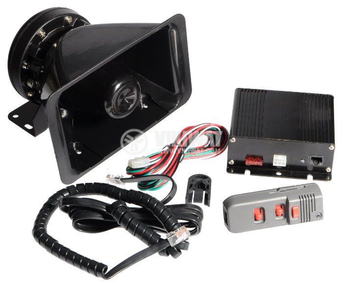 Police sound system, CJB1500, 150W