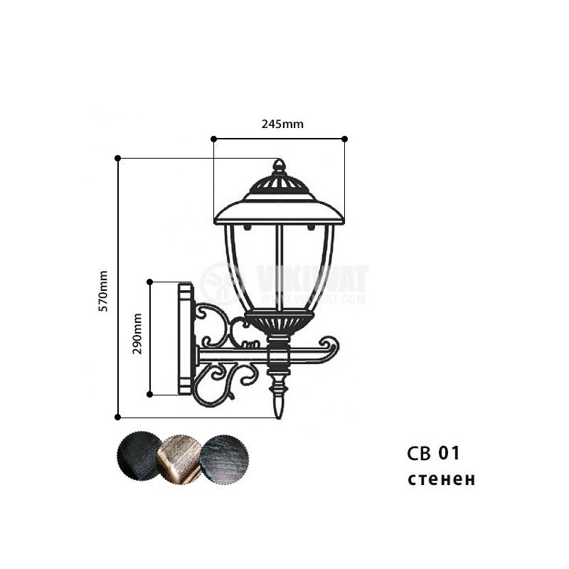Garden lighting fixture Pacific CB 01, E27, on wall - 2