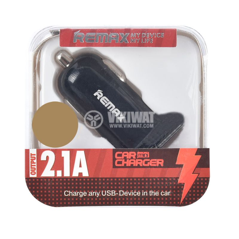 Car charger 12 / 24VDC with USB outputs, 5V, 2.1A - 8