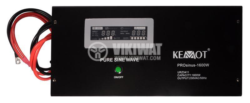 UPS с външен акумулатор за парно - 3