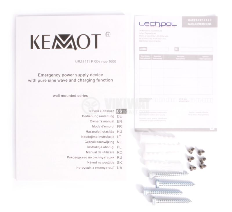 алтернативно захранване за циркулационна помпа и пелетна горелка KEMOT URZ3411 PROsinus-1600, UPS, 12VDC-220VAC, 1600W, истинска синусоида - 5