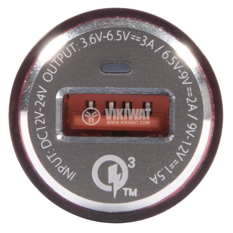 Зарядно устройство за кола, LDNIO C304Q, с Micro USB - 3