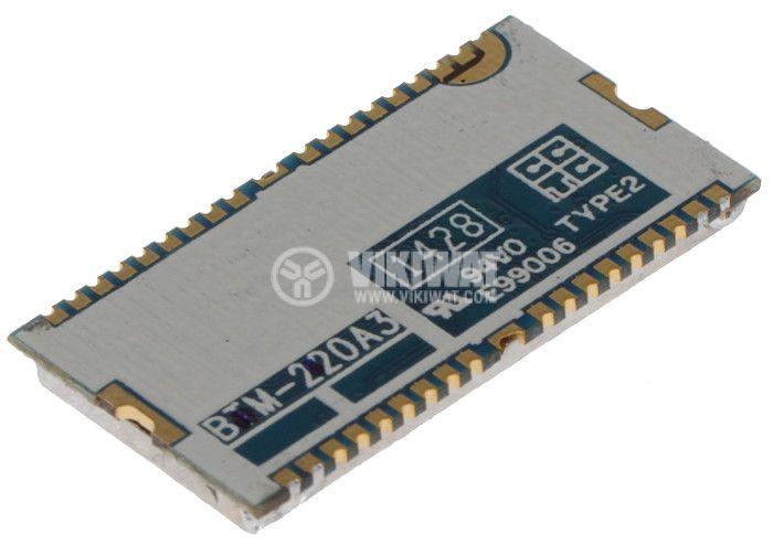 Bluetooth module, 3-3.6VDC, 18dBm - 2