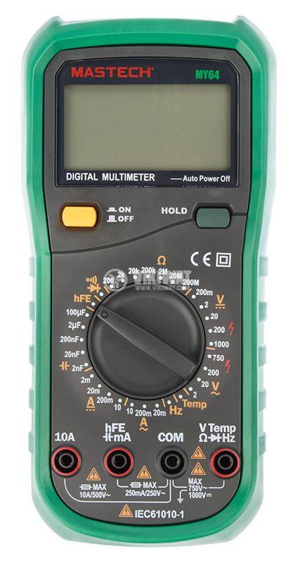 Ammeter MY64 - 1