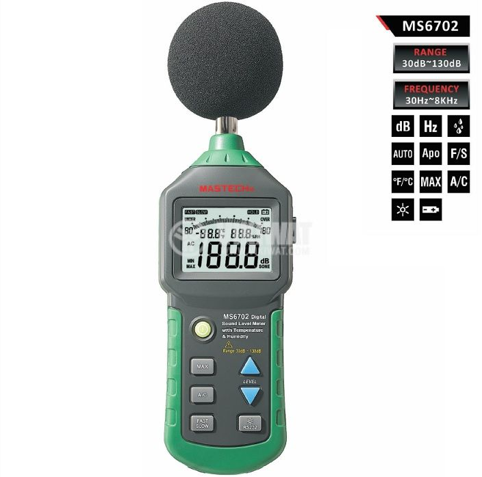 Digital sound level meter MS6702 with temperature and humidity - 2