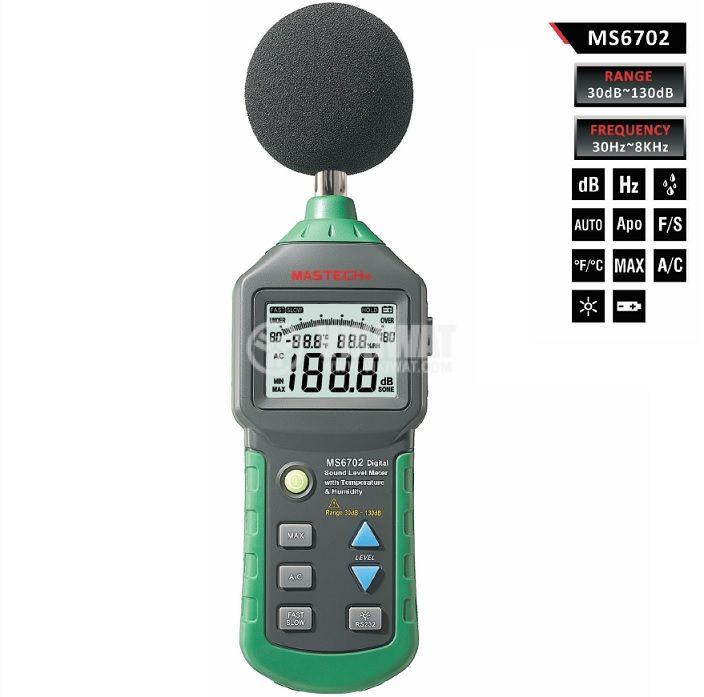 Уред за измерване нивото на звука MS6702, термометър и влагомер - 2