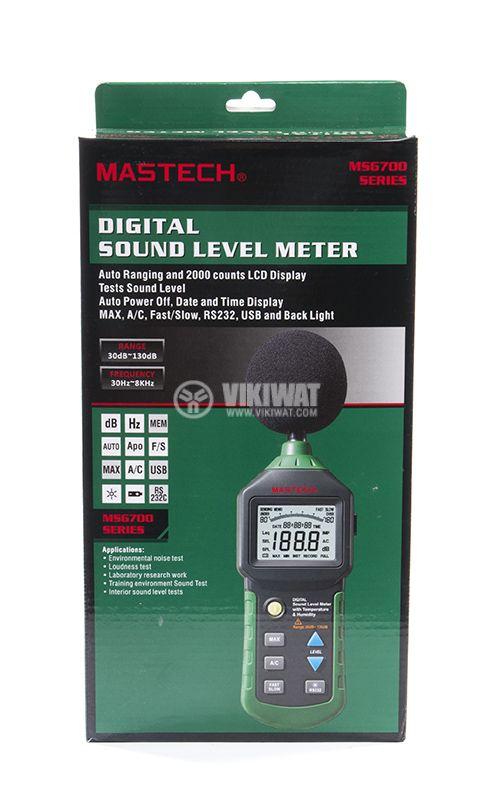 Уред за измерване нивото на звука MS6702, термометър и влагомер - 8