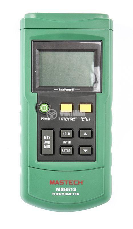 Цифров преносим термометър MS6512 за термодвойки K, J, T, E - 2