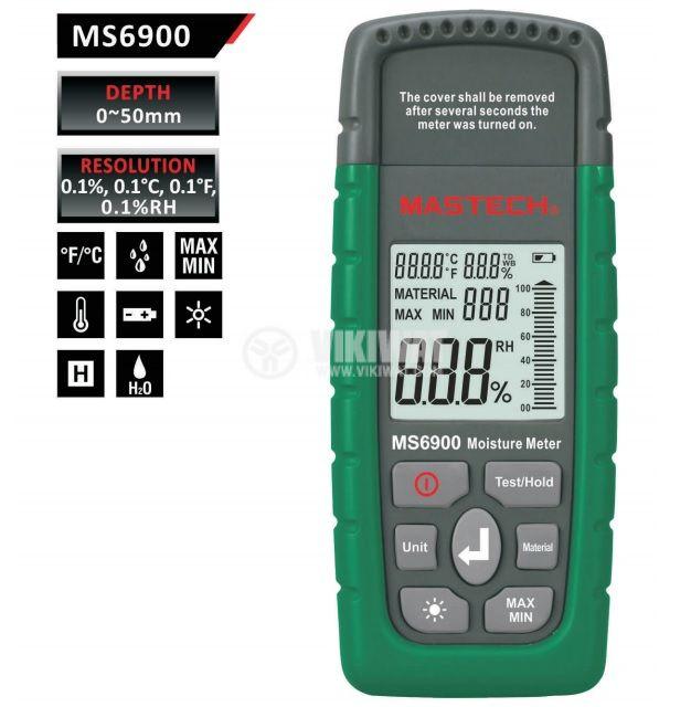 Moisture Tester MS6900 , range 0 – 90% - 1