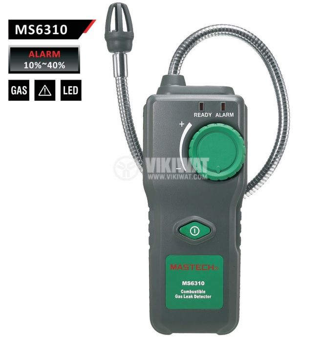 MS6310 Combustible gas detector - 1