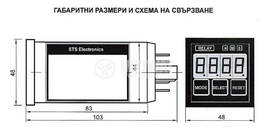 Time relay, STS102-04MA, 220 VAC, 1NO +1 NC, 30 V, 0.1 A, 0.01 s-99.99s, output optocouplers - 5
