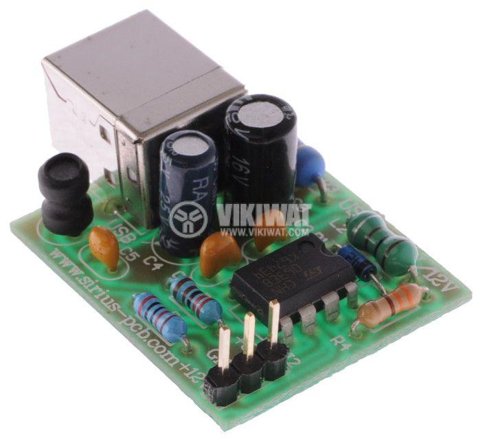 USB захранване на 5 V и 12 V  - 2