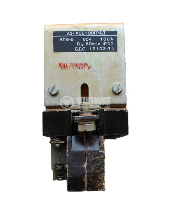 Contactor, one-pоle, coil 40VDC, SPST - NO, 100A, КПЕ-5, NO+NC - 2