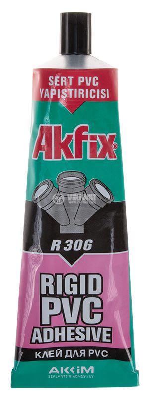 Лепило за PVC R-306, 125 gr, Akfix
