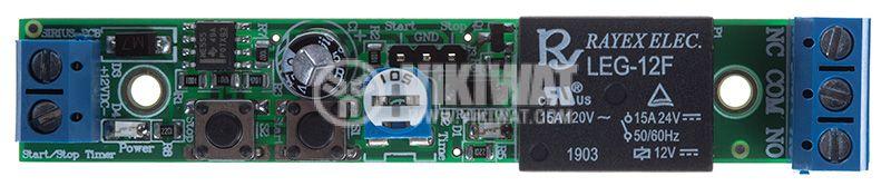 Старт/Стоп таймер 555, 12VDC, 0.5 до 490s, 7А/240VAC - 1