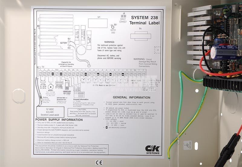 Home alarm SYSTEM-238, 220V - 3