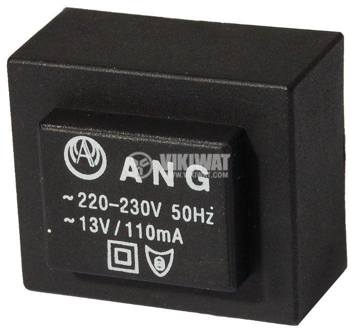 Tрансформатор за печатен монтаж 13 VAC, 1.3 VA - 1