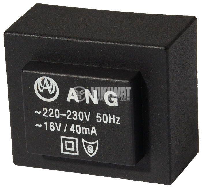 Tрансформатор за печатен монтаж 16 VAC, 1.3 VA - 1