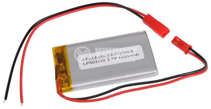 Rechargeable Battery Pack LP503759, 3.7VDC, 1350mAh, LiPo