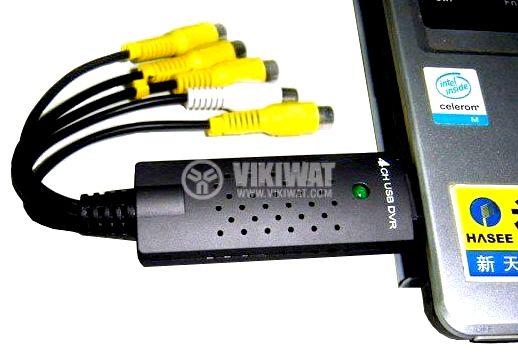 USB DVR EasyCAP002 CD-ROM installation - 5