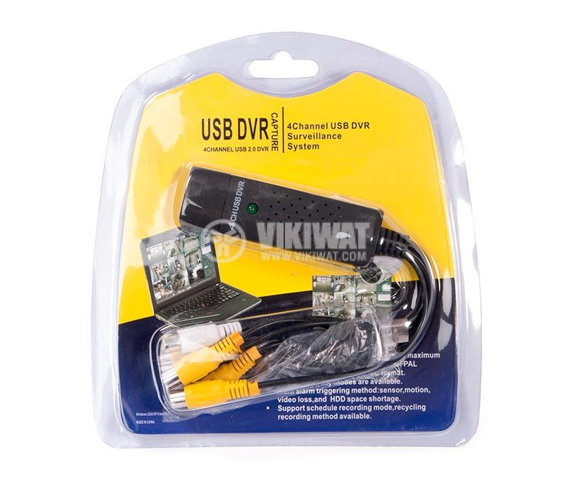 USB DVR EasyCAP002 USB 2.0 - 9