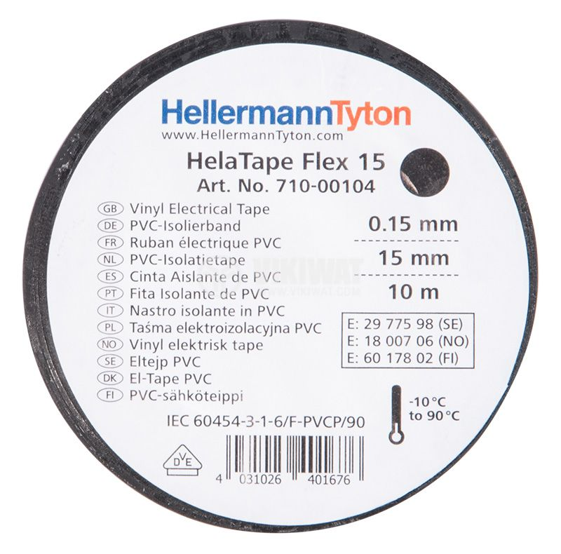 PVC изолационна лента Temflex1500 черна - 2
