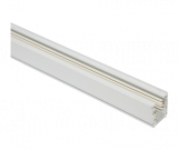2-wire LED trackl light rail, 1m, white, 220VAC, BY40-00110