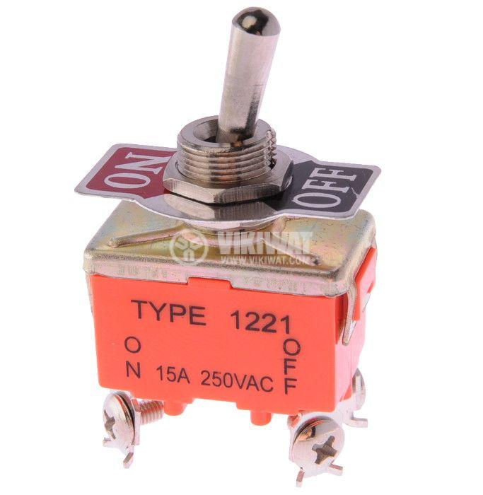 Toggle switch 15А/250VAC ON-OFF DPST - 1
