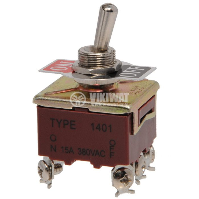 Toggle switch XT-22B 15А/250VAC ON-OFF DPDT - 1