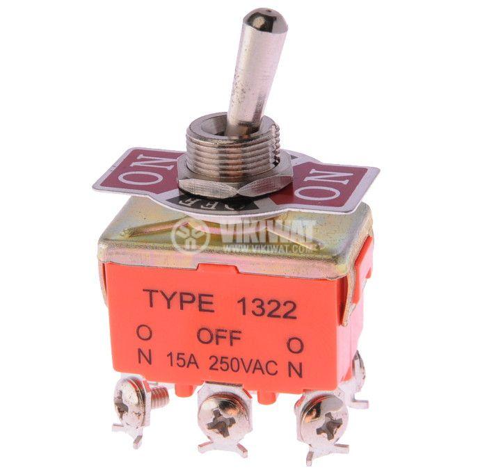ЦК ключ 15А/250VAC, DPDT, ON-OFF-ON - 1