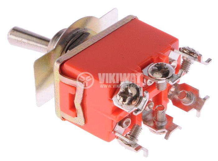 ЦК ключ 15А/250VAC, DPDT, ON-OFF-ON - 2