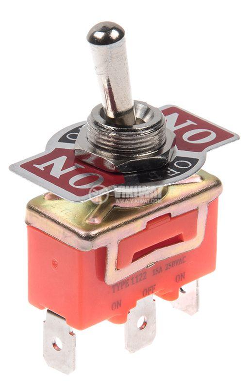 ЦК ключ 250VAC - 2