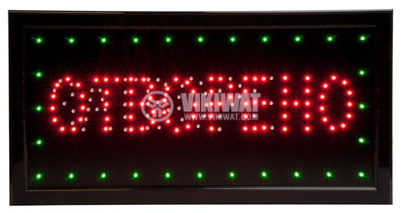 """LED panel """"ОТВОРЕНО - ЗАТВОРЕНО"""" 220VAC 10W - 4"""