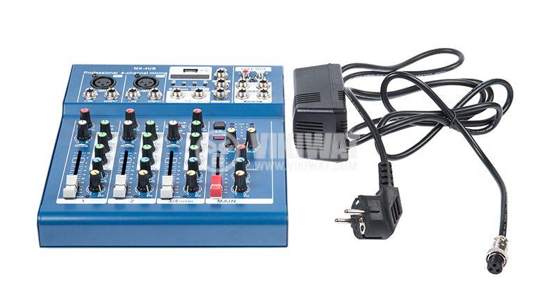 Professional mixer MP3 - 2