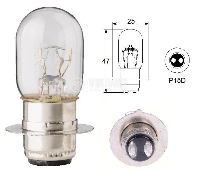 Автомобилна лампа, 12VDC, 35/35W, M5, P15D
