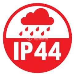 Разклонител-удължител за земен монтаж, 2-ка, 1.4m, IP44, влагозащитен,  1154430 - 5