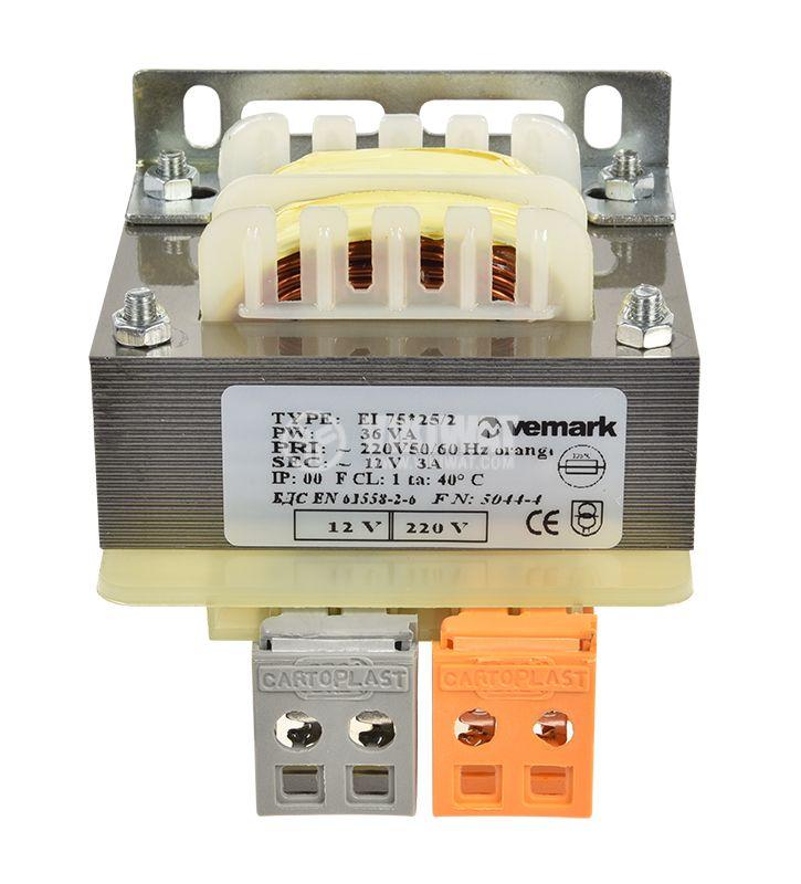 Shell Type Transformer, 230 / 12 VAC - 1