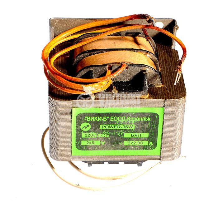 Shell Type Transformer 220 VAC, 2 x 9 VAC, 2 A, 36 VA - 1