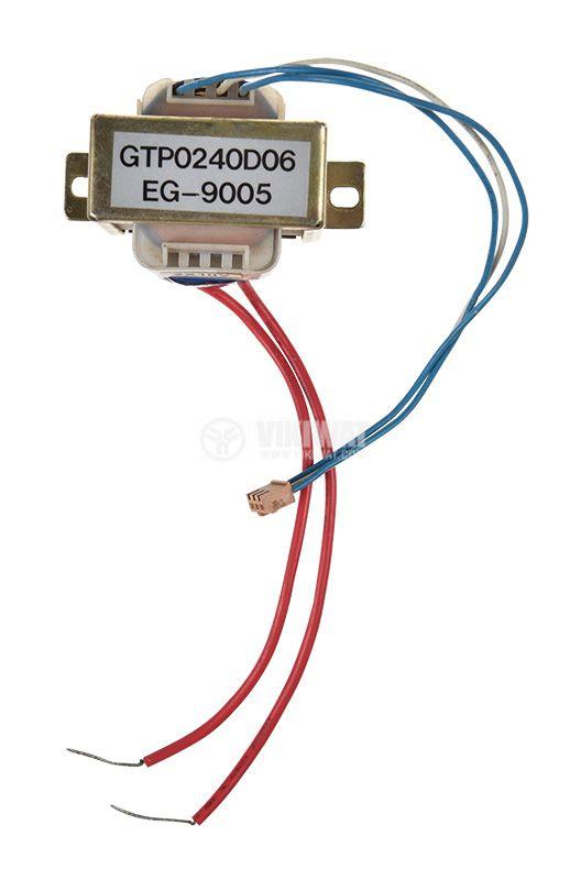 Трансформатор 230VAC, 2x10VAC, 4.5VA  - 3