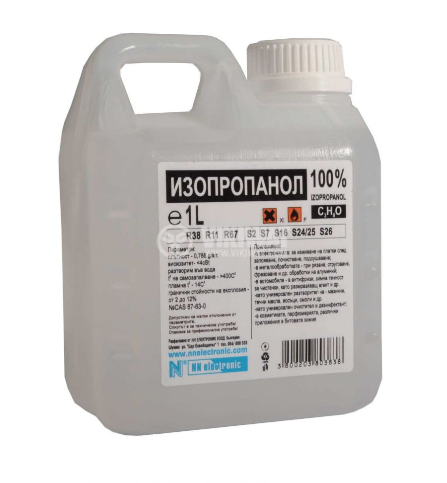 Liquid Isopropyl alcohol, 1L