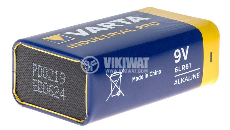 Alkaline battery 6F22 - 2