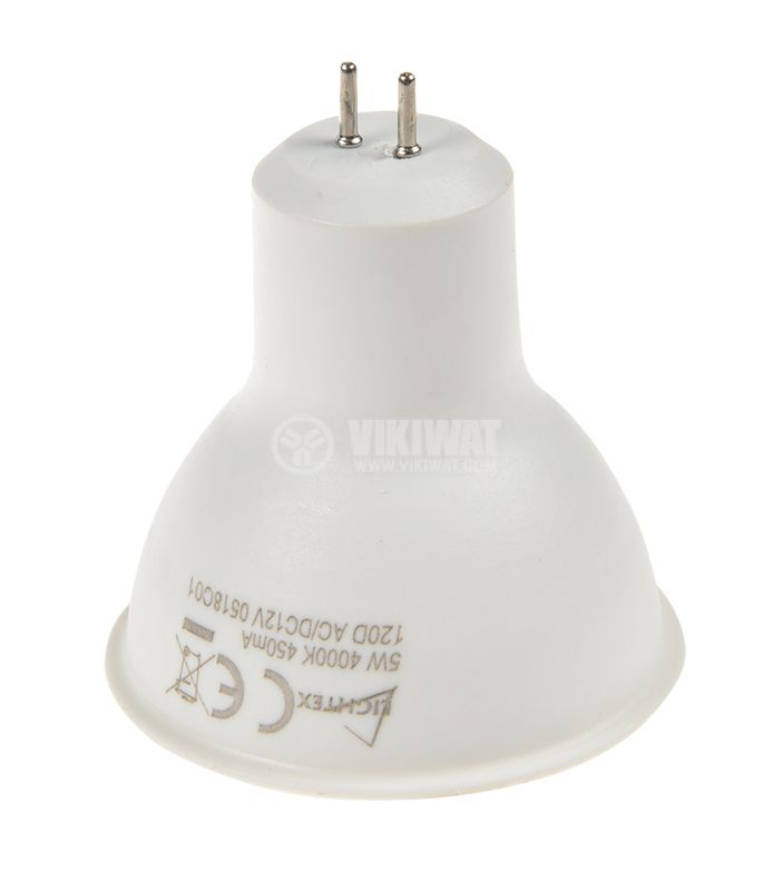 LED spotlight 5W, 12VDC, GU5.3, 4000K, natural white - 2