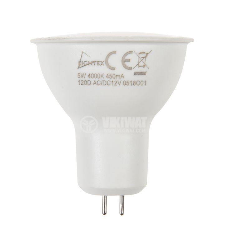 LED spotlight 5W, 12VDC, GU5.3, 4000K, natural white - 1